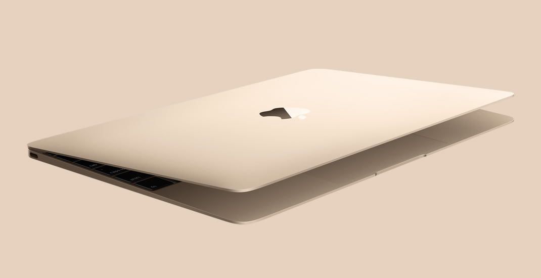 Monza - Riparazione MacBook a Monza